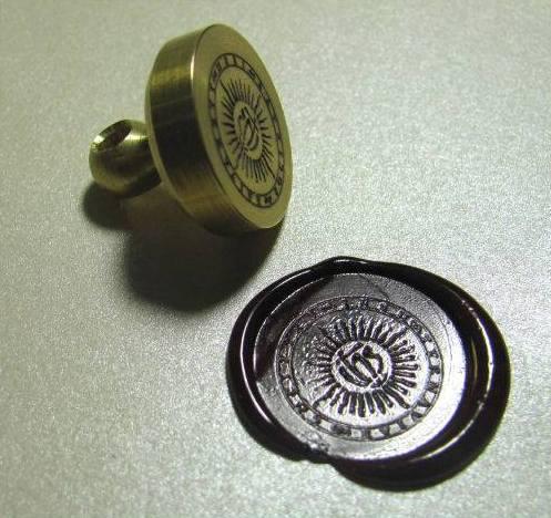 pečatidlo